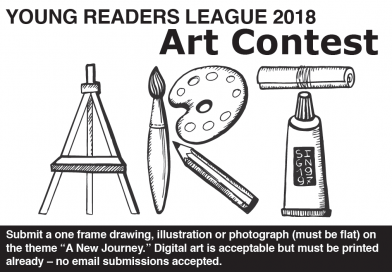 Young Readers League Art Contest 2018: Age 8-11